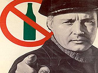 Лечение от алкогольной зависимости николаев