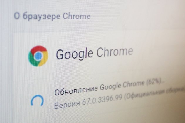 Google Chrome исполнилось 10 лет